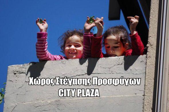 eikona-plaza-590x393